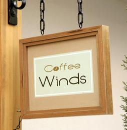 Coffee Winds